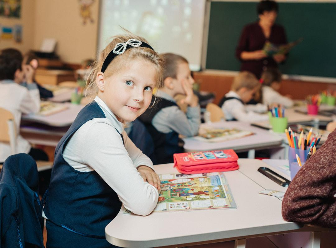 A ukrainian school girl. Picture: XXXXXXXX